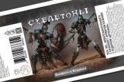 Выполню дизайн 1 плаката или афиши 12 - kwork.ru