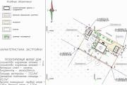 Схема планировочной организации земельного участка - спозу 68 - kwork.ru