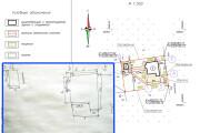 Схема планировочной организации земельного участка - спозу 67 - kwork.ru