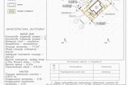 Схема планировочной организации земельного участка - спозу 64 - kwork.ru