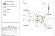 Схема планировочной организации земельного участка - спозу 60 - kwork.ru
