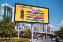 Профессиональный дизайн вашего билборда, штендера 31 - kwork.ru