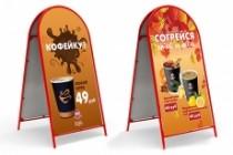 Профессиональный дизайн вашего билборда, штендера 35 - kwork.ru