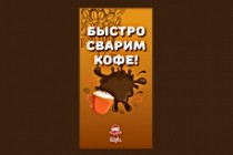 Профессиональный дизайн вашего билборда, штендера 33 - kwork.ru