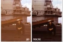 Реставрация старых фотографий 69 - kwork.ru