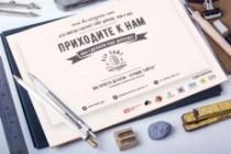 Сделаю баннер 23 - kwork.ru