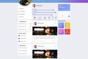 Дизайн страницы сайта 138 - kwork.ru