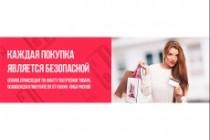 Нарисую слайд для сайта 172 - kwork.ru