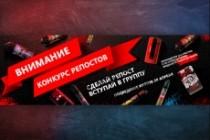 Нарисую слайд для сайта 205 - kwork.ru