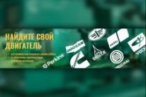 Нарисую слайд для сайта 195 - kwork.ru