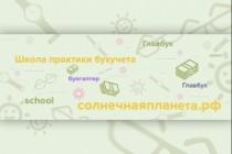 Нарисую слайд для сайта 193 - kwork.ru