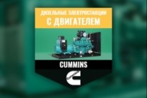 Нарисую слайд для сайта 190 - kwork.ru