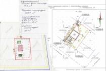 Схема планировочной организации земельного участка - спозу 72 - kwork.ru