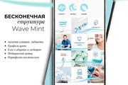 30000 шаблонов для Инстаграм, 5000 рекламных баннеров + много Бонусов 55 - kwork.ru