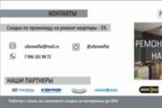 Создание макета буклета 50 - kwork.ru