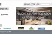 Создание макета буклета 48 - kwork.ru