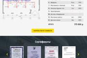 Адаптация страницы сайта под мобильные устройства 22 - kwork.ru