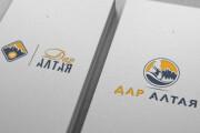 Нарисую удивительно красивые логотипы 151 - kwork.ru