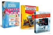 Обложка для CD, DVD Электронной книги 16 - kwork.ru