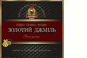 Создание этикеток и упаковок 46 - kwork.ru