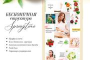 30000 шаблонов для Инстаграм, 5000 рекламных баннеров + много Бонусов 53 - kwork.ru