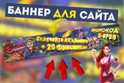 Шапка для Вашего YouTube канала 148 - kwork.ru