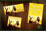 Рекламный баннер 117 - kwork.ru