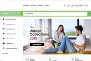 Создам интернет-магазин на движке Opencart, Ocstore 26 - kwork.ru