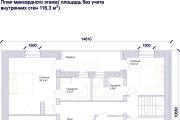Эскизный проект дома, помещения 15 - kwork.ru