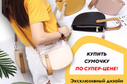 Работа в photoshop 139 - kwork.ru