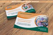 Разработаю дизайн оригинальной визитки. Исходник бесплатно 50 - kwork.ru