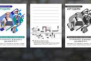 Красивый и уникальный дизайн флаера, листовки 139 - kwork.ru