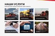 Вёрстка сайтов по доступной цене 372 - kwork.ru