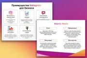 Сделаю презентацию в MS PowerPoint 186 - kwork.ru
