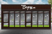 Дизайн рекламной наклейки на стекло, витрину 72 - kwork.ru