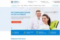 Сверстаю адаптивный сайт по вашему psd шаблону 50 - kwork.ru