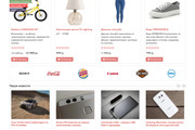 Разверну интернет-магазин на OpenCart OcStore+ установлю к нему шаблон 82 - kwork.ru