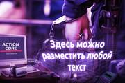 Профессионально создам коллаж, композицию 30 - kwork.ru