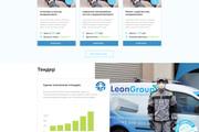 Дизайн одного блока Вашего сайта в PSD 118 - kwork.ru