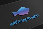 Логотип новый, креатив готовый 191 - kwork.ru
