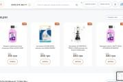 Вёрстка сайтов по доступной цене 400 - kwork.ru