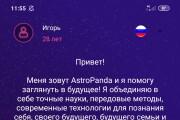 Создам android приложение 86 - kwork.ru