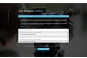 Дизайн страницы Landing Page - Профессионально 117 - kwork.ru