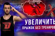 Креативные превью картинки для ваших видео в YouTube 130 - kwork.ru