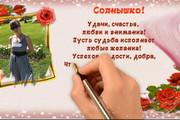 Поздравление девушке с Днем рождения 15 - kwork.ru