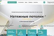 Вёрстка сайтов по доступной цене 345 - kwork.ru