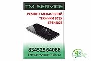 Наружная реклама 178 - kwork.ru