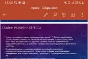 Сделаю презентацию с вашим фоном,дизайном,наберу, вставлю нужный текст 7 - kwork.ru