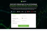 Разработаю дизайн Landing Page 100 - kwork.ru