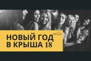 Стильный дизайн презентации 622 - kwork.ru
